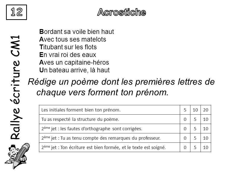 Rallye écriture CM1 12 Acrostiche