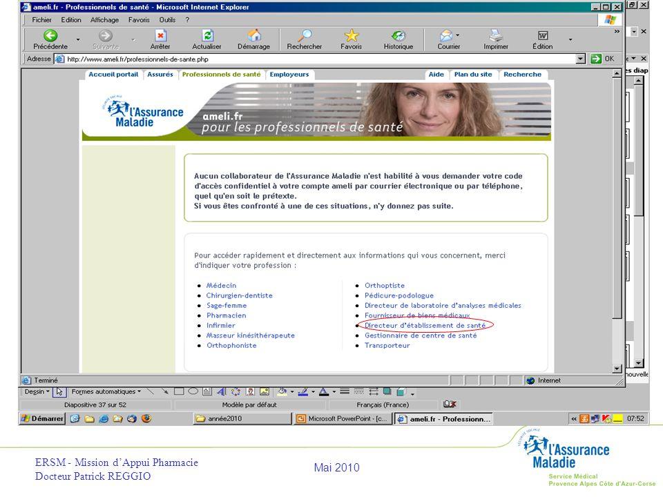 ERSM - Mission d'Appui Pharmacie