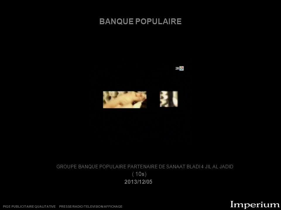 BANQUE POPULAIRE ( 10s) 2013/12/05