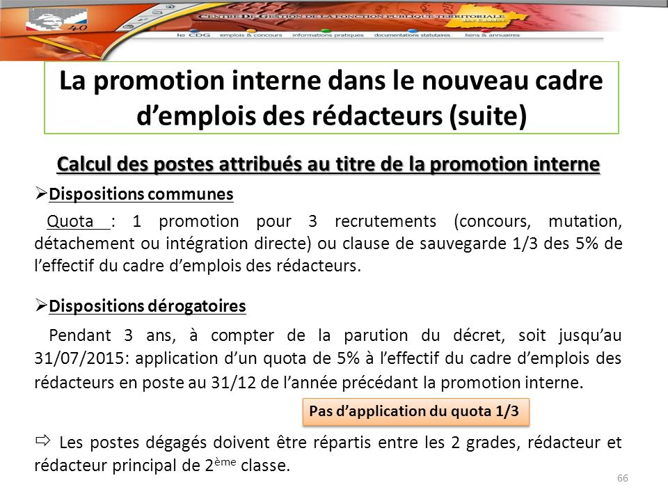Calcul des postes attribués au titre de la promotion interne