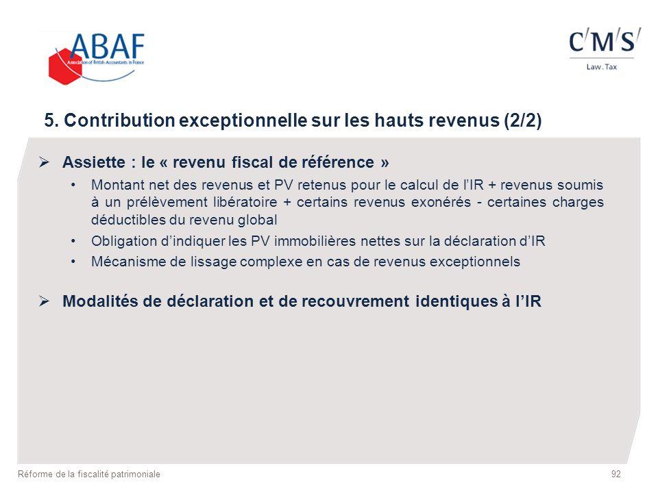 5. Contribution exceptionnelle sur les hauts revenus (2/2)