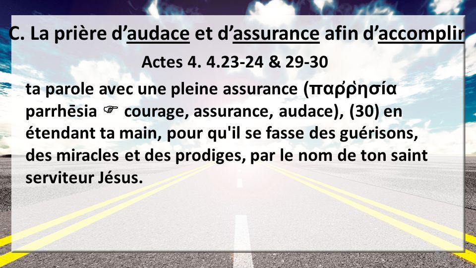 C. La prière d'audace et d'assurance afin d'accomplir