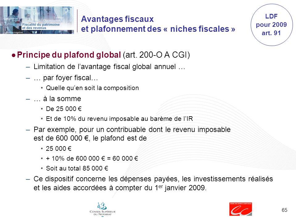 Avantages fiscaux et plafonnement des « niches fiscales »