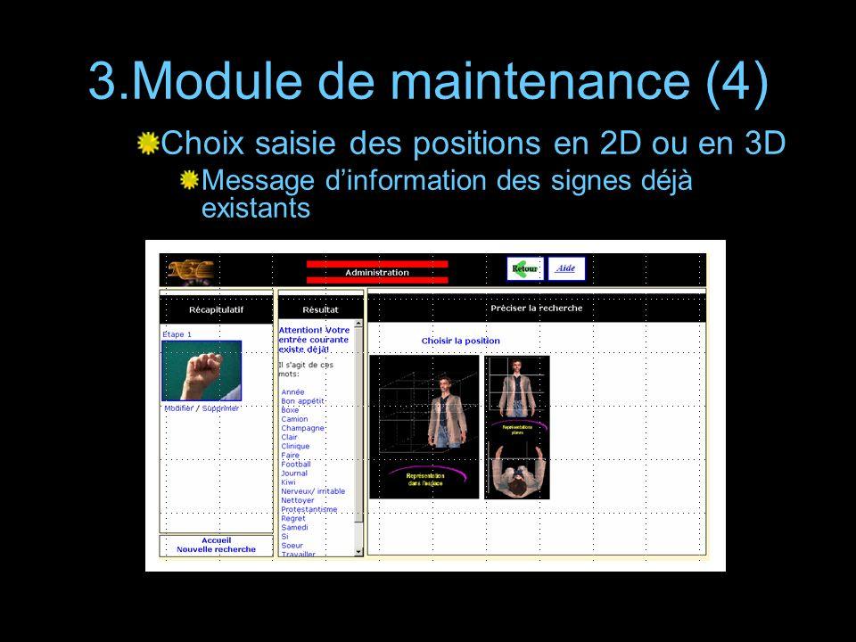 3.Module de maintenance (4)