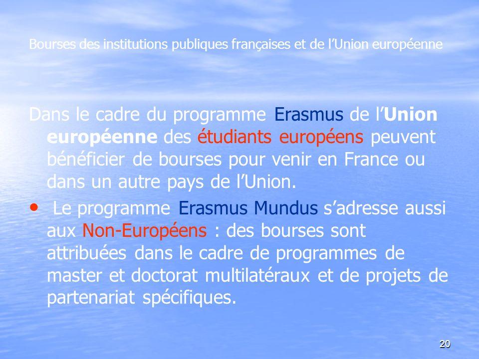 Bourses des institutions publiques françaises et de l'Union européenne