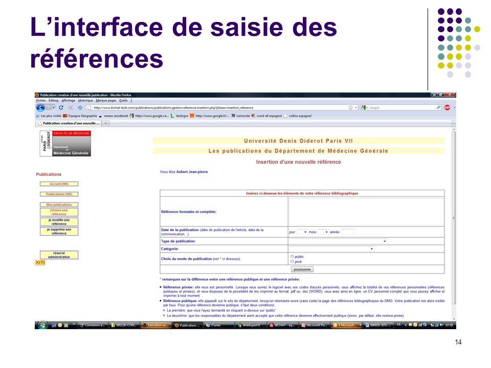 L'interface de saisie des références