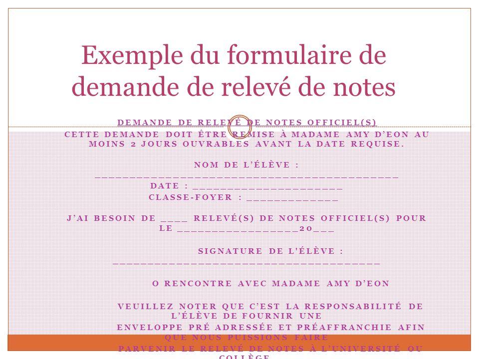 Exemple du formulaire de demande de relevé de notes