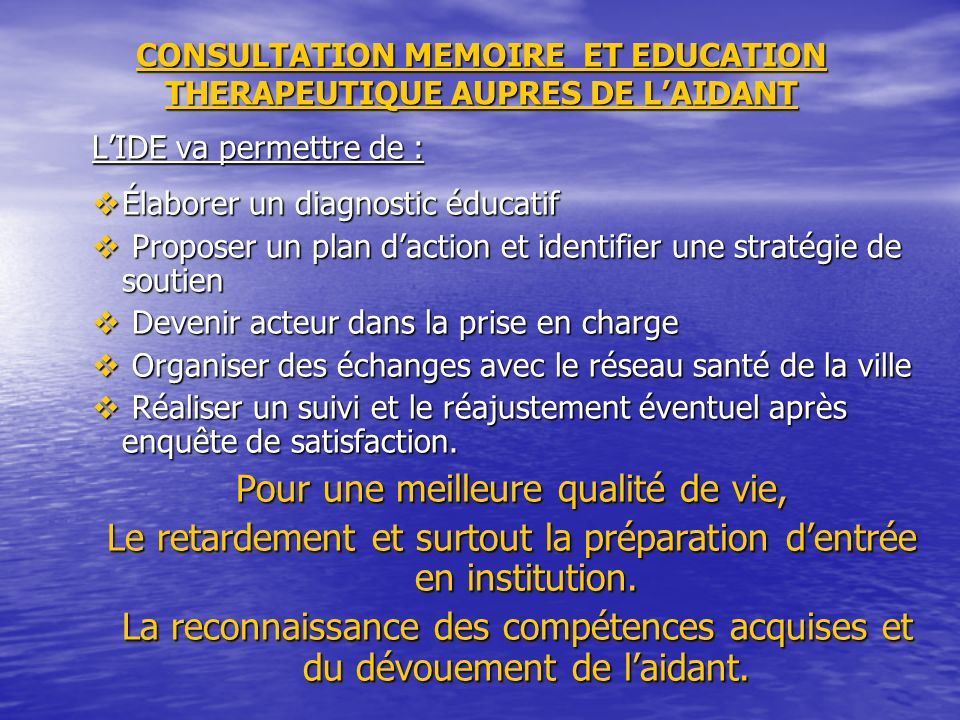 CONSULTATION MEMOIRE ET EDUCATION THERAPEUTIQUE AUPRES DE L'AIDANT