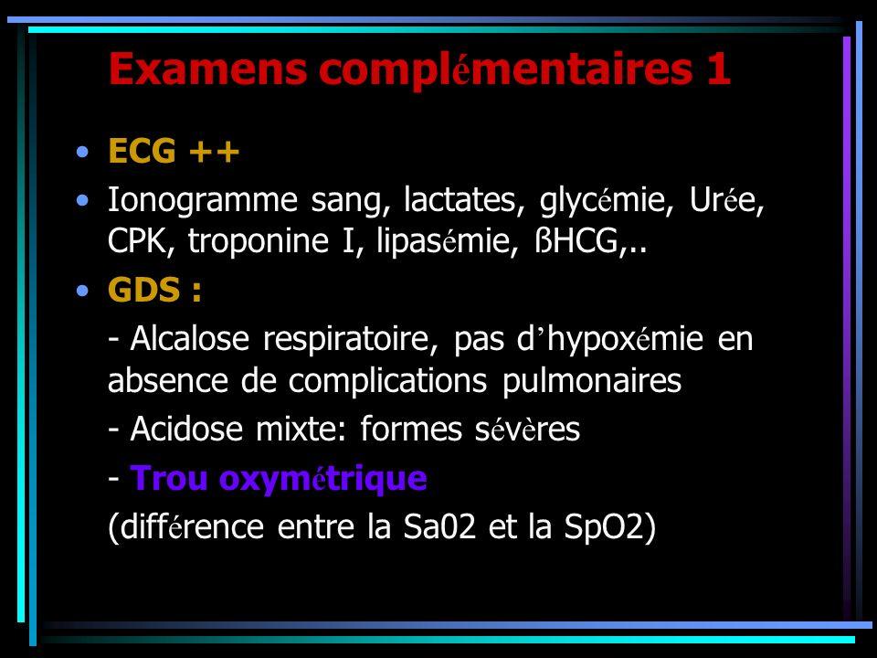Examens complémentaires 1