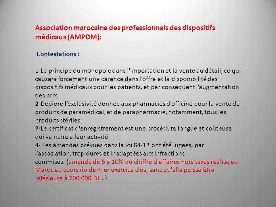 Association marocaine des professionnels des dispositifs médicaux (AMPDM):