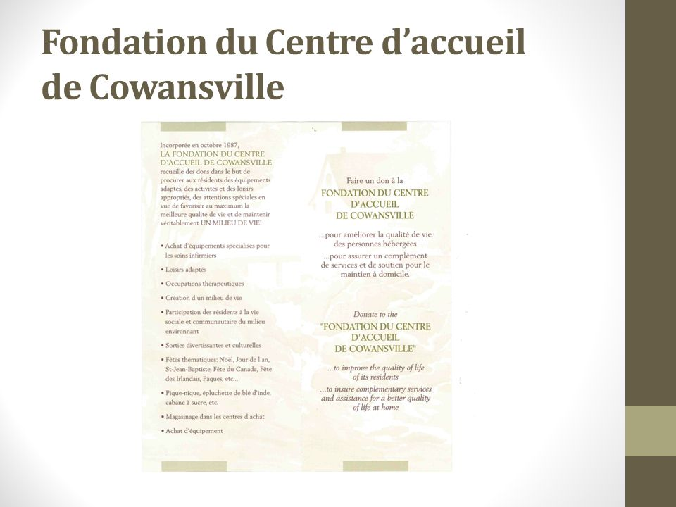 Fondation du Centre d'accueil de Cowansville