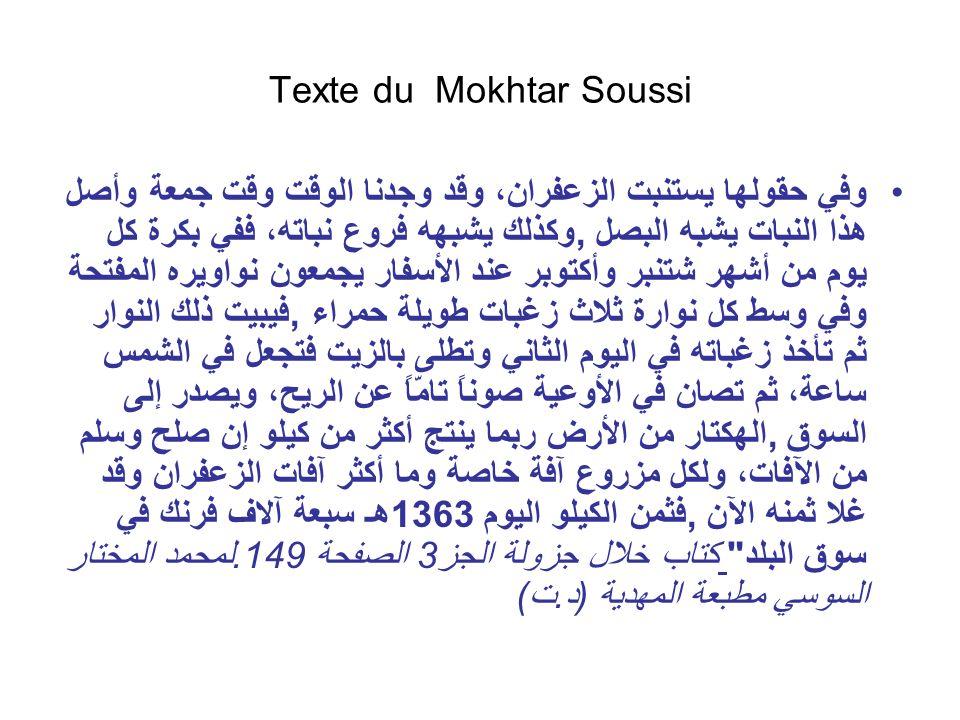 Texte du Mokhtar Soussi