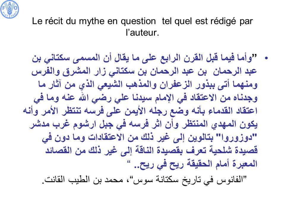 Le récit du mythe en question tel quel est rédigé par l'auteur.