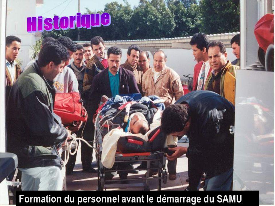 Formation du personnel avant le démarrage du SAMU