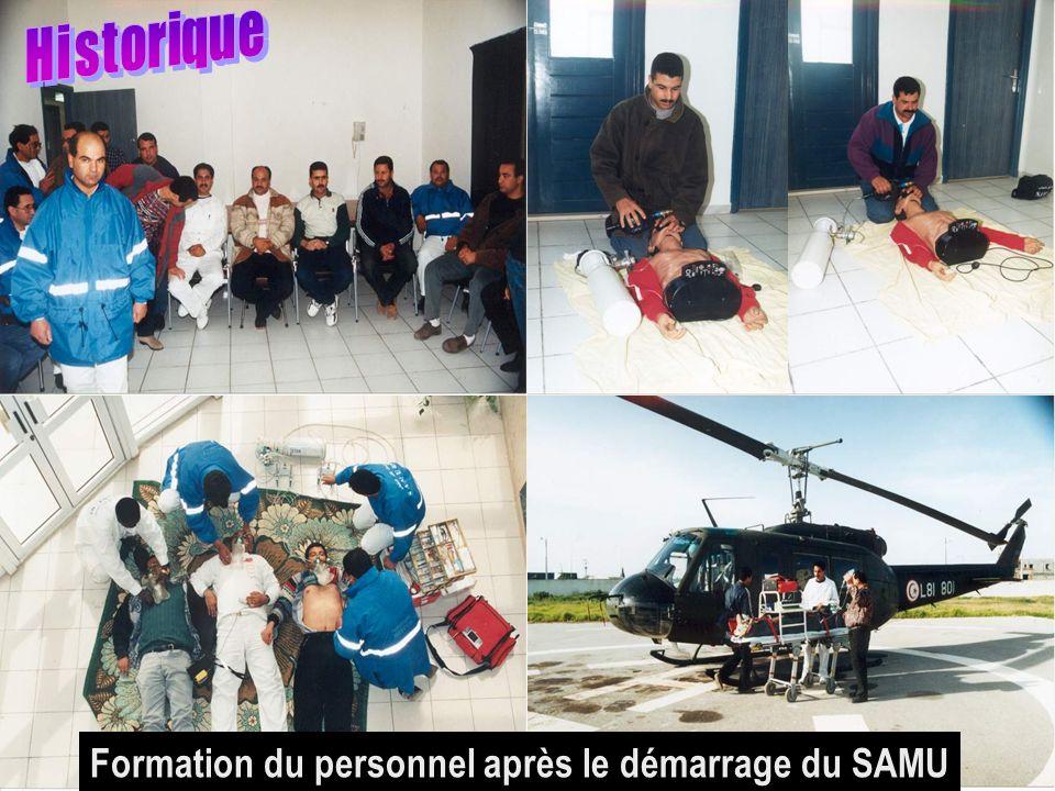 Formation du personnel après le démarrage du SAMU