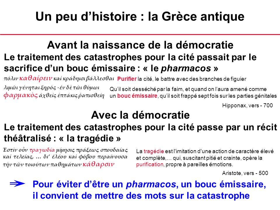 Un peu d'histoire : la Grèce antique