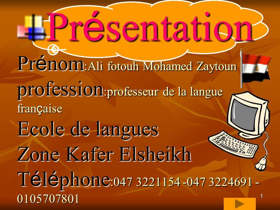 Présentation Prénom:Ali fotouh Mohamed Zaytoun profession:professeur de la langue française Ecole de langues Zone Kafer Elsheikh Téléphone:047 3221154 -047 3224691 -0105707801