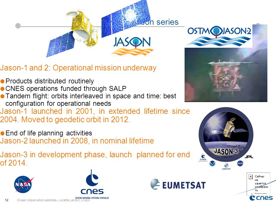 Jason series Jason-1 and 2: Operational mission underway