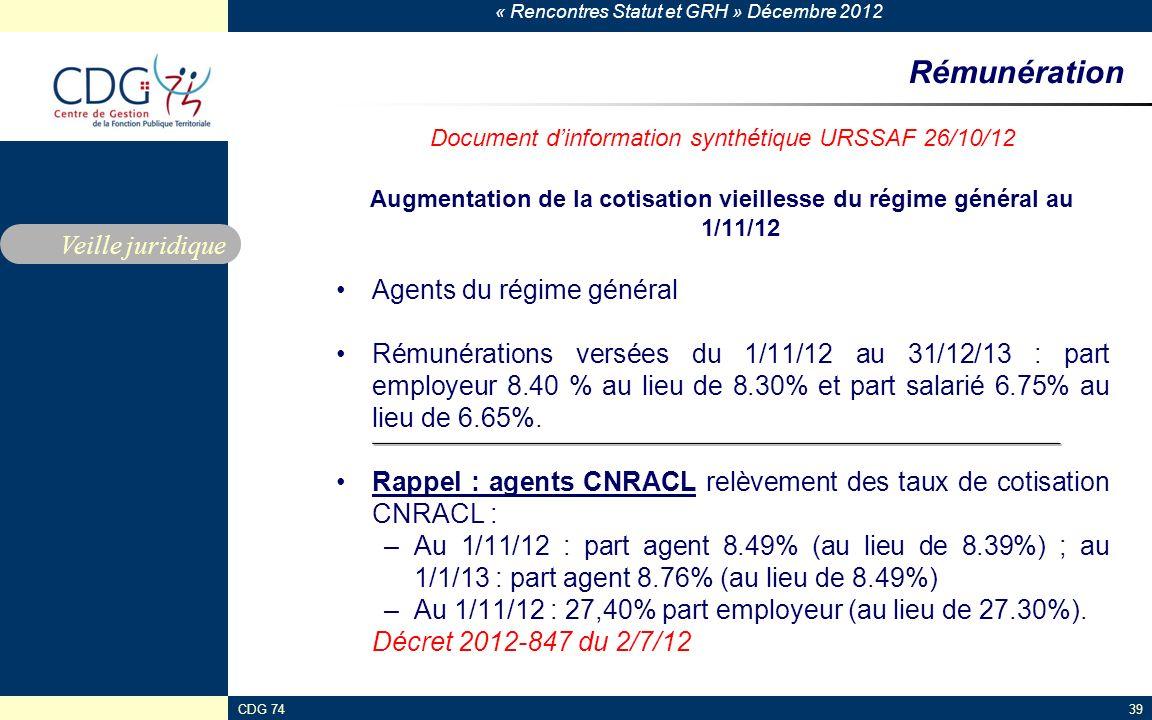 Augmentation de la cotisation vieillesse du régime général au 1/11/12