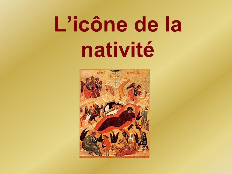 L'icône de la nativité