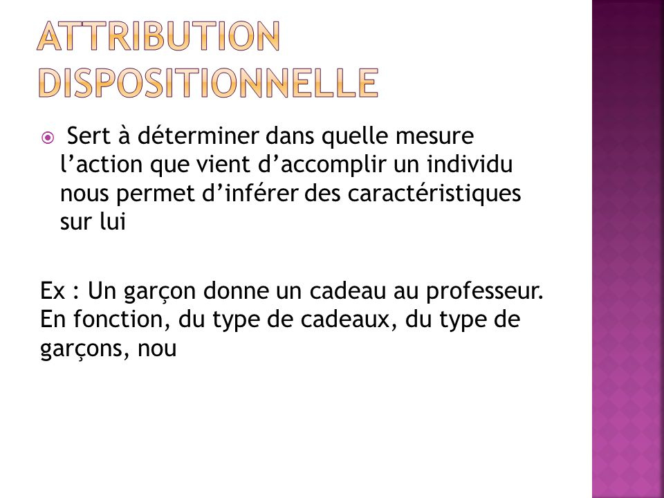 Attribution dispositionnelle