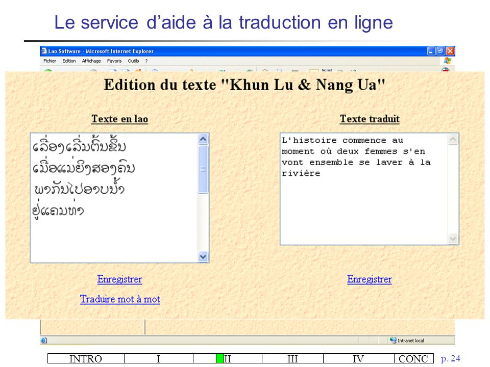 Le service d'aide à la traduction en ligne