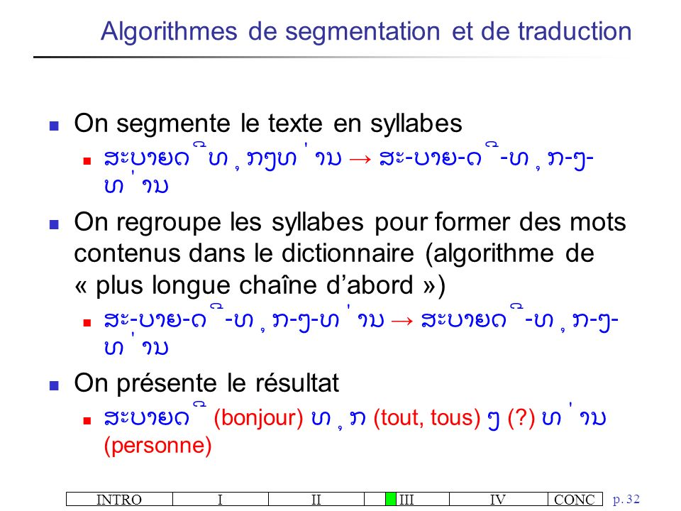 Algorithmes de segmentation et de traduction