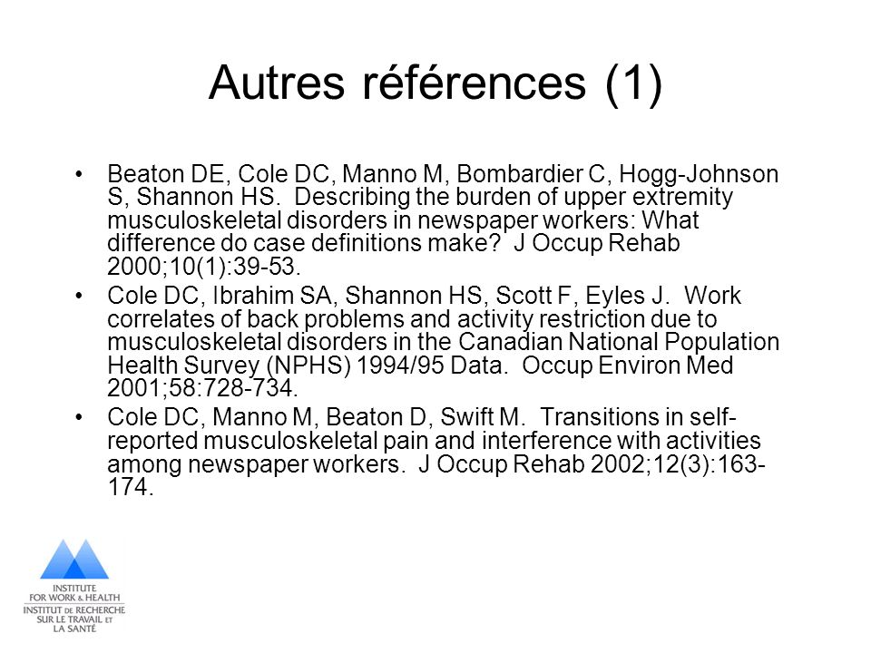 Autres références (1)