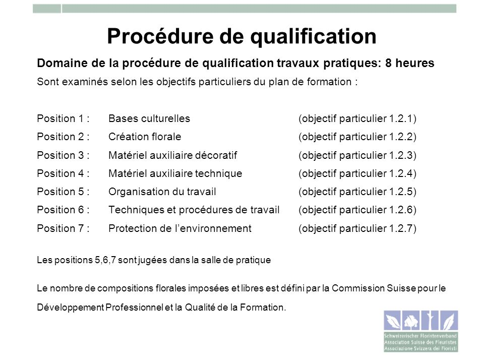 Procédure de qualification