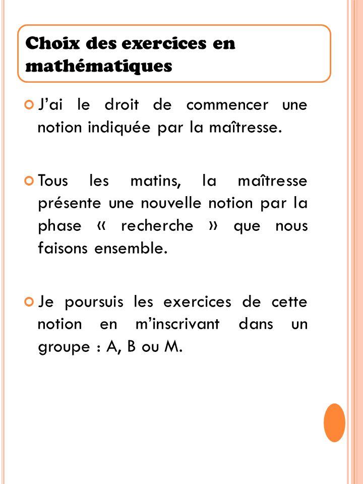 Choix des exercices en mathématiques