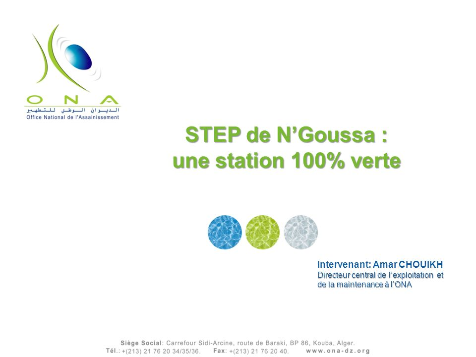 STEP de N'Goussa : une station 100% verte