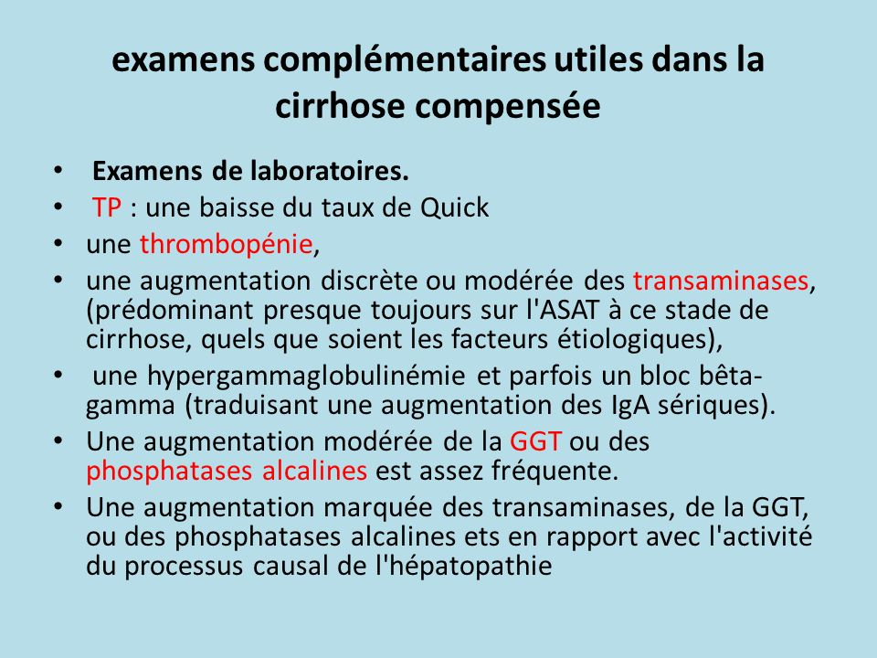 examens complémentaires utiles dans la cirrhose compensée