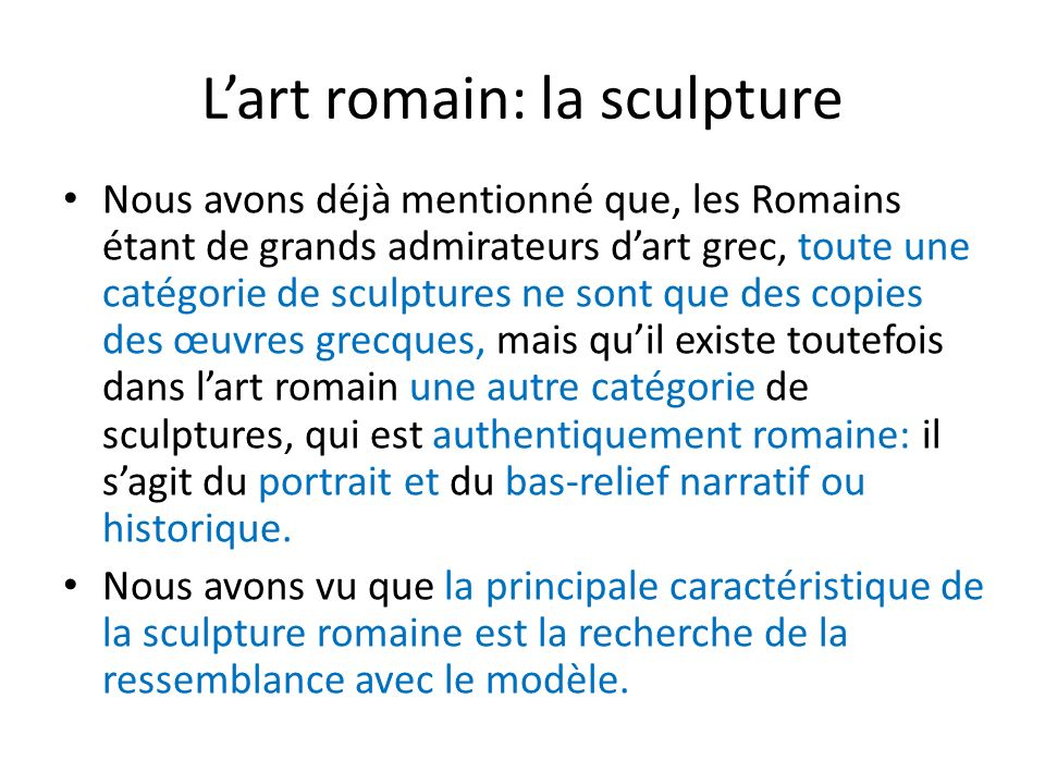 L'art romain: la sculpture
