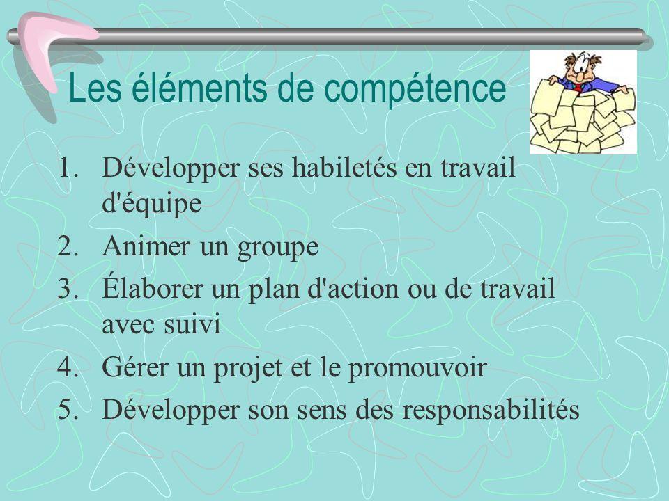 Les éléments de compétence