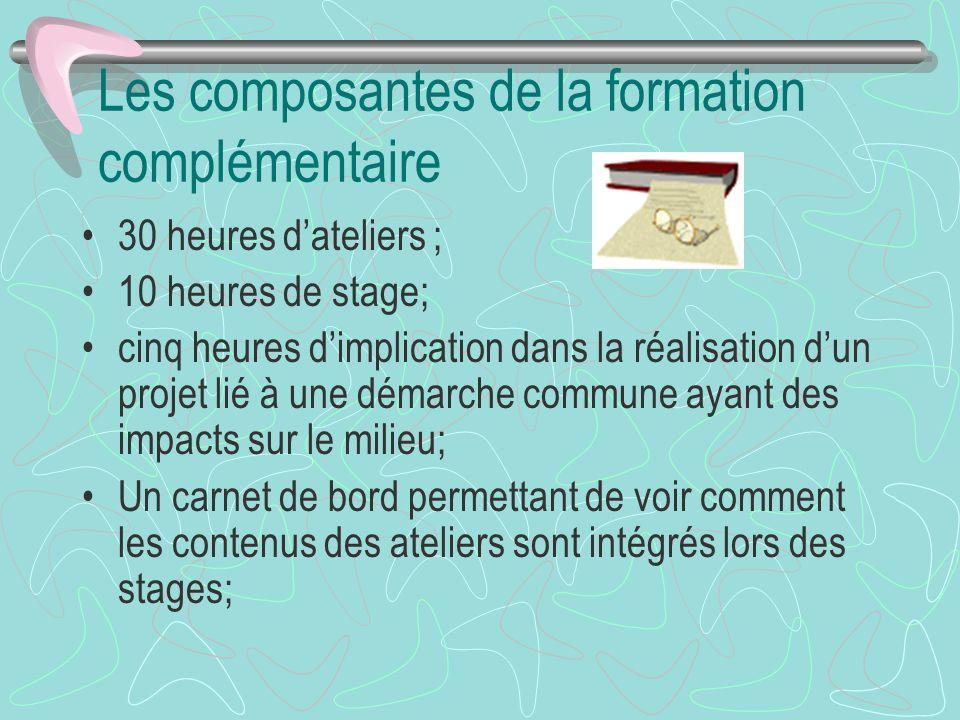 Les composantes de la formation complémentaire