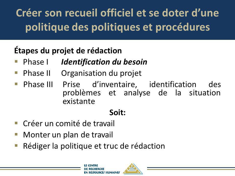 Créer son recueil officiel et se doter d'une politique des politiques et procédures