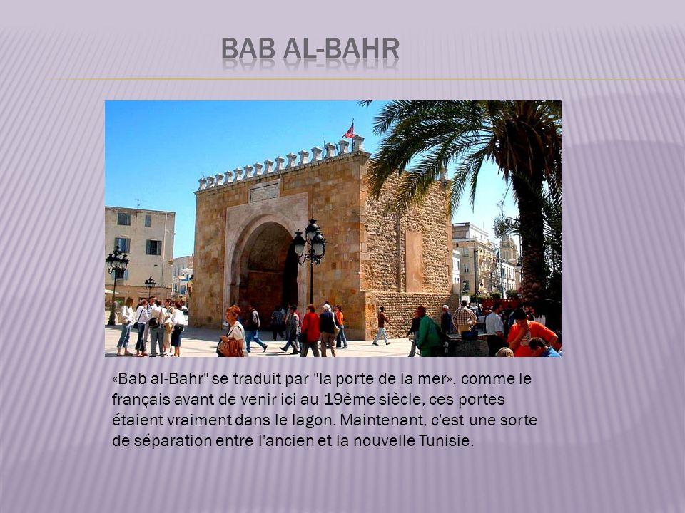 Bab al-Bahr