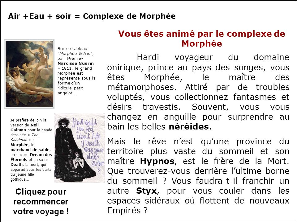 Air +Eau + soir = Complexe de Morphée