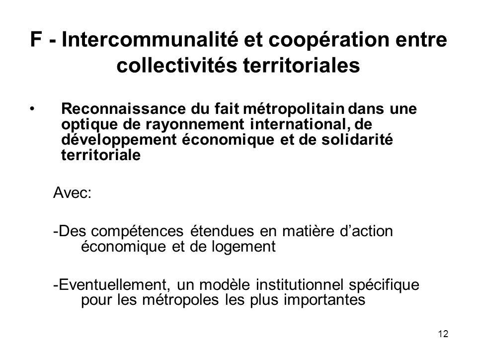 F - Intercommunalité et coopération entre collectivités territoriales