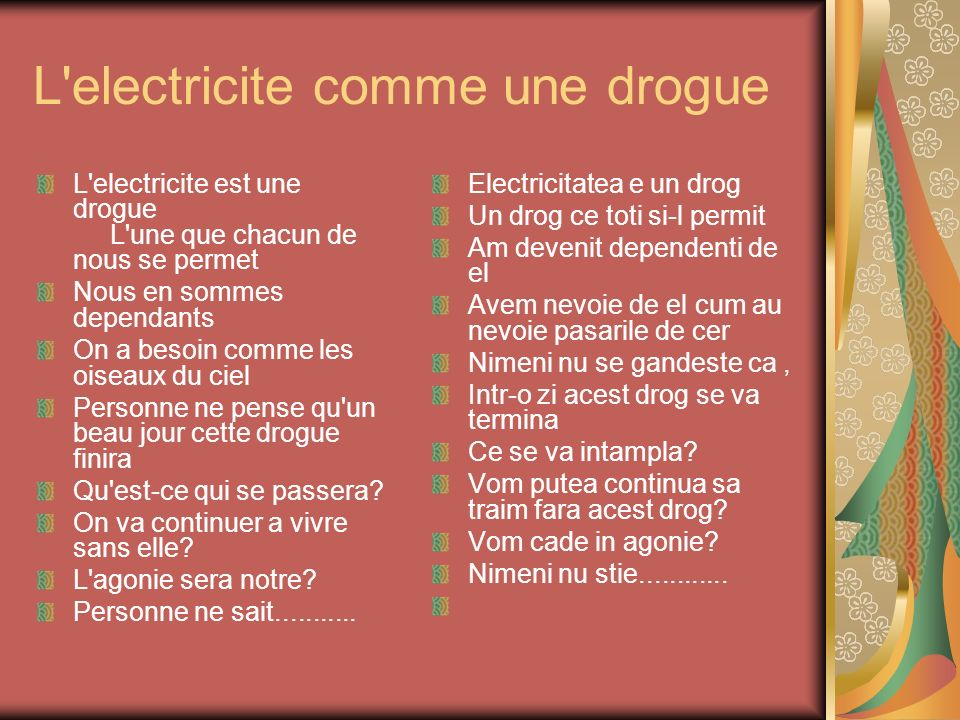L electricite comme une drogue