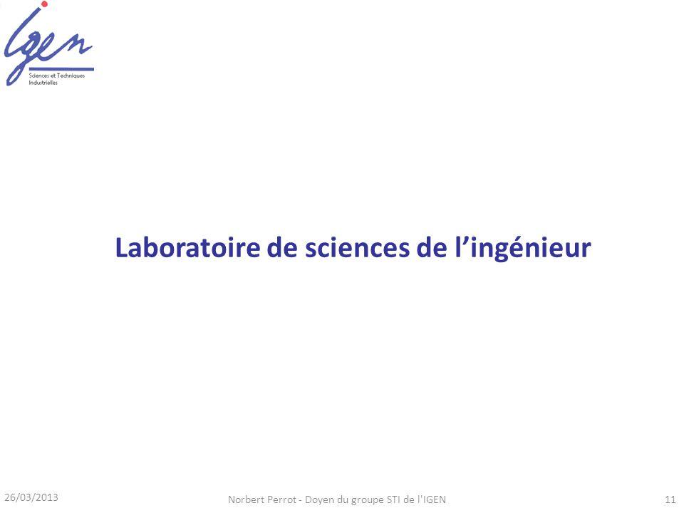 Laboratoire de sciences de l'ingénieur