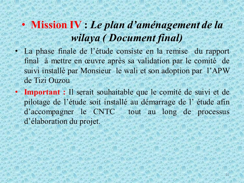Mission IV : Le plan d'aménagement de la wilaya ( Document final)