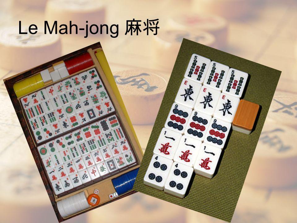 Le Mah-jong 麻将