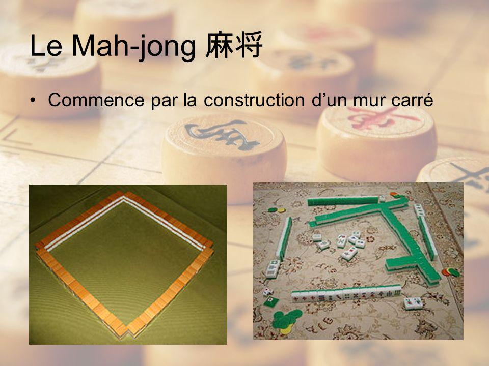 Le Mah-jong 麻将 Commence par la construction d'un mur carré