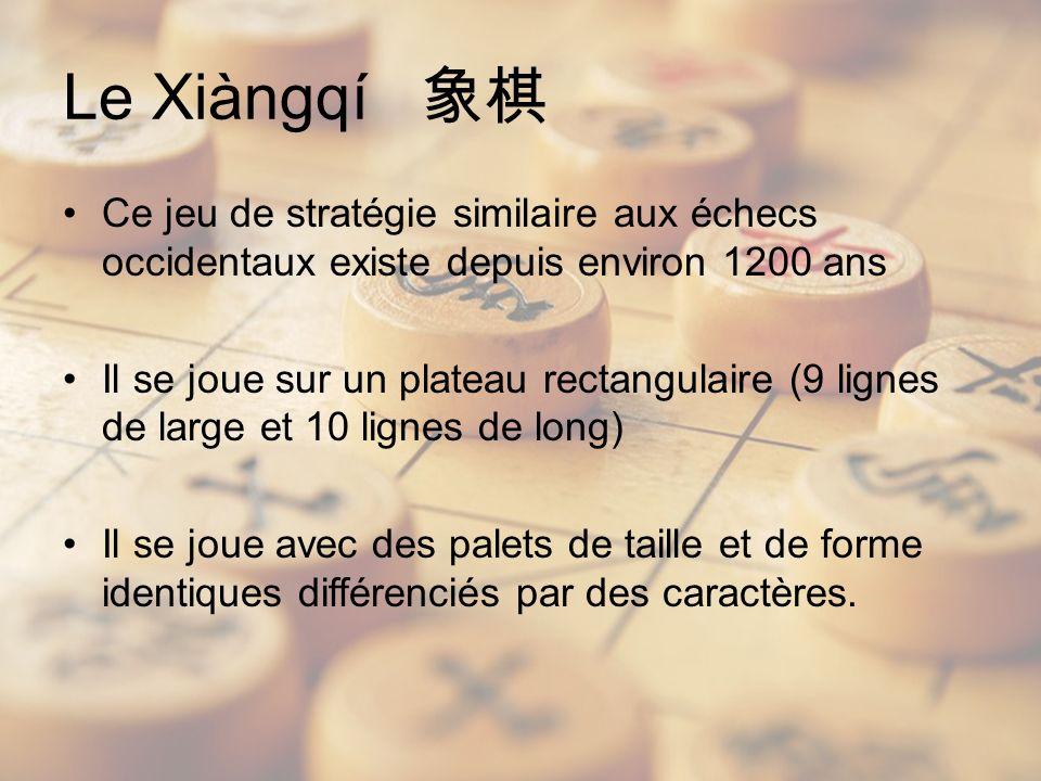 Le Xiàngqí 象棋 Ce jeu de stratégie similaire aux échecs occidentaux existe depuis environ 1200 ans.