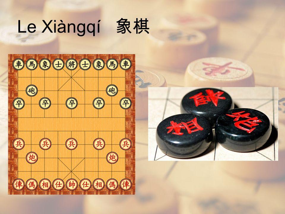 Le Xiàngqí 象棋