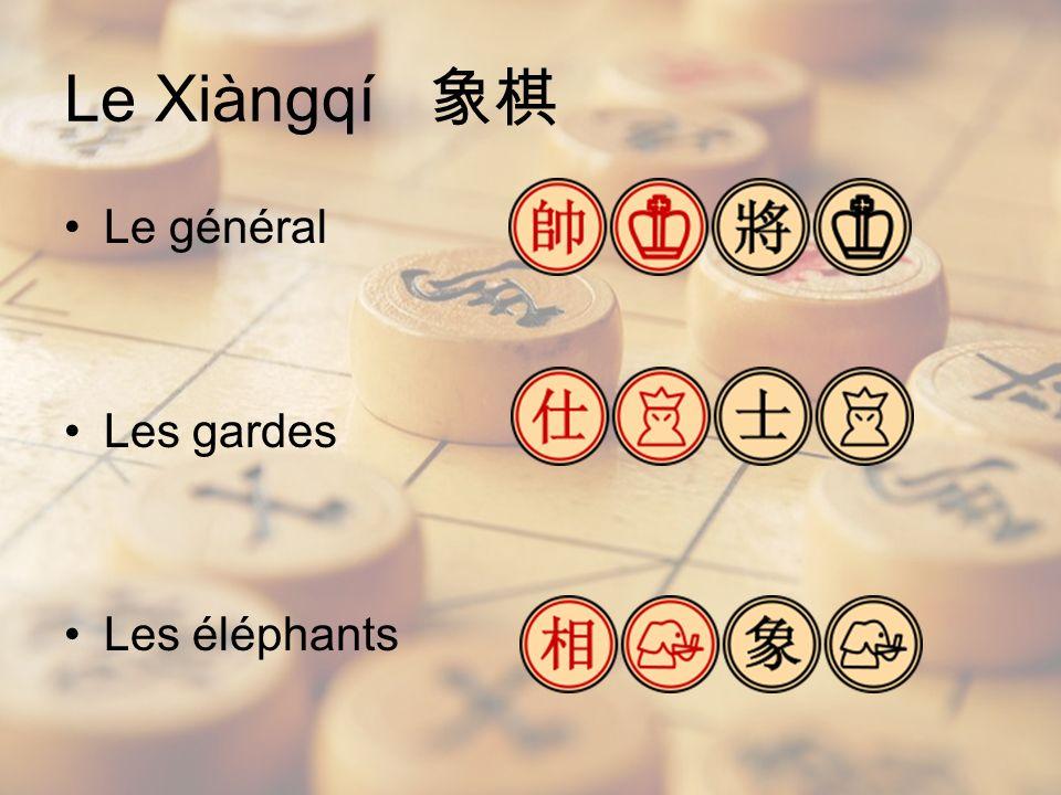 Le Xiàngqí 象棋 Le général Les gardes Les éléphants