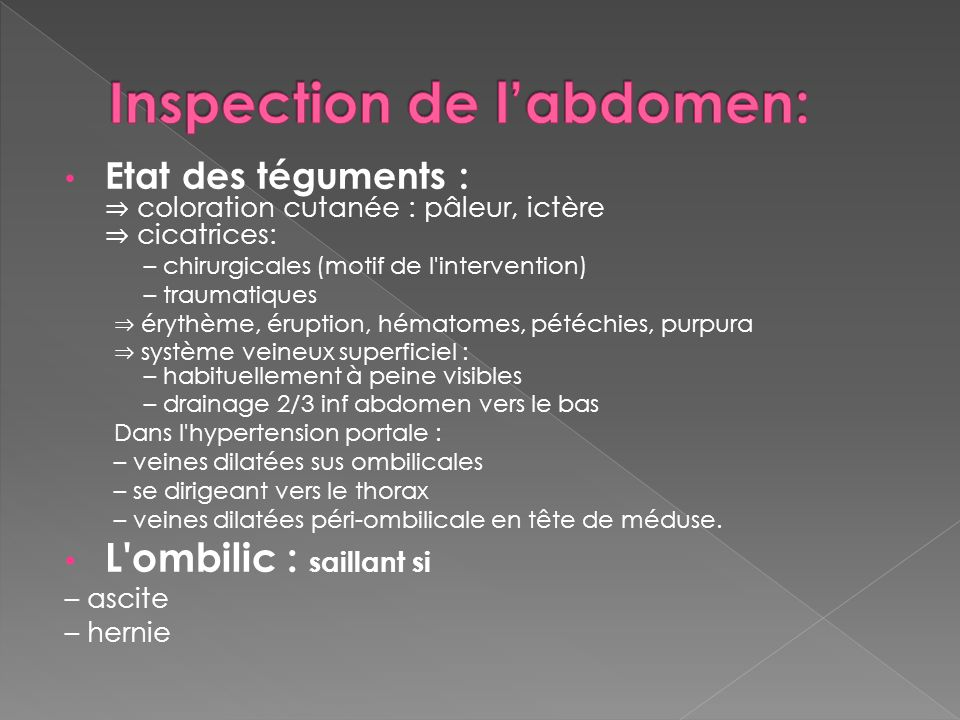 Inspection de l'abdomen: