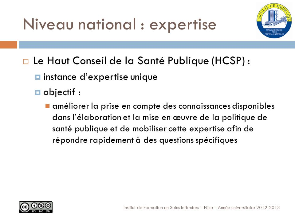 Niveau national : expertise