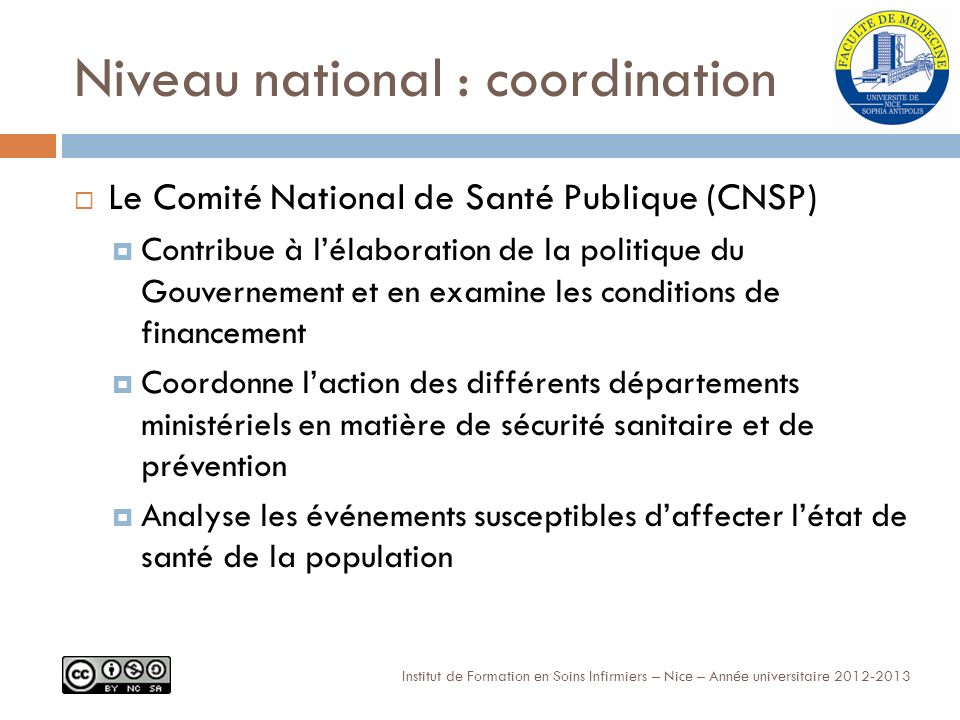 Niveau national : coordination
